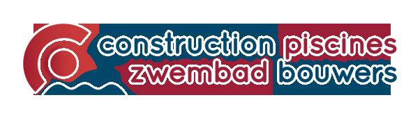 Zwembad Bouwers Logo